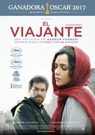 Forushande - Spanish Movie Poster (xs thumbnail)