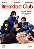 The Breakfast Club - French DVD movie cover (xs thumbnail)