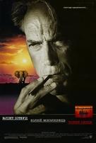 White Hunter Black Heart - Ukrainian Movie Poster (xs thumbnail)