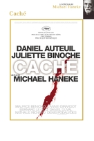 Caché - French Movie Poster (xs thumbnail)