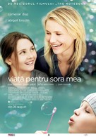 My Sister's Keeper - Romanian Movie Poster (xs thumbnail)