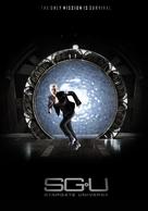 """""""Stargate Universe"""" - Movie Cover (xs thumbnail)"""