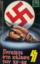 SS Lager 5: L'inferno delle donne - Greek VHS cover (xs thumbnail)
