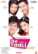 De Taali - Indian Movie Poster (xs thumbnail)