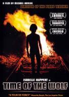 Temps du loup, Le - Movie Cover (xs thumbnail)