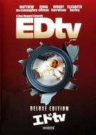 Ed TV - Japanese DVD cover (xs thumbnail)