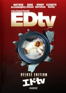 Ed TV - Japanese DVD movie cover (xs thumbnail)