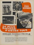 Hud - French Movie Poster (xs thumbnail)