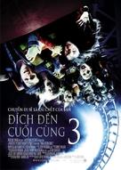 Final Destination 3 - Vietnamese Movie Poster (xs thumbnail)