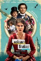 Enola Holmes - Thai Movie Poster (xs thumbnail)
