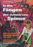 The Secret of My Success - German Movie Poster (xs thumbnail)