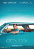 Green Book - Portuguese Movie Poster (xs thumbnail)