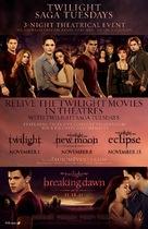 The Twilight Saga: Breaking Dawn - Part 1 - Combo movie poster (xs thumbnail)