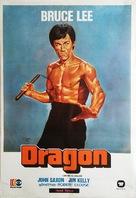 Enter The Dragon - Turkish Movie Poster (xs thumbnail)
