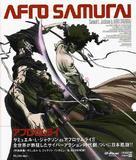 """""""Afro Samurai"""" - Japanese poster (xs thumbnail)"""