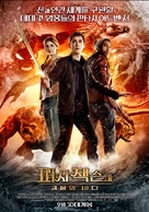 Percy Jackson: Sea of Monsters - South Korean Movie Poster (xs thumbnail)