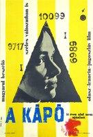 Kapò - Hungarian Movie Poster (xs thumbnail)
