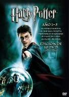Harry Potter and the Goblet of Fire - Spanish DVD cover (xs thumbnail)