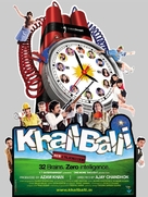 Khallballi: Fun Unlimited - Indian Movie Poster (xs thumbnail)