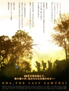 Taiheiyô no kiseki - Fox to yobareta otoko - Japanese Movie Poster (xs thumbnail)