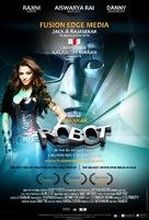 Enthiran - Movie Poster (xs thumbnail)