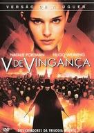 V for Vendetta - Portuguese Movie Cover (xs thumbnail)