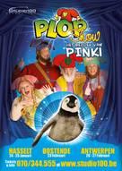 Plop en de pinguïn - Belgian Movie Poster (xs thumbnail)