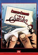 Up in Smoke - DVD cover (xs thumbnail)