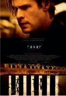 Blackhat - Serbian Movie Poster (xs thumbnail)