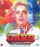 Darr - British Blu-Ray cover (xs thumbnail)