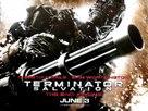 Terminator Salvation - British Movie Poster (xs thumbnail)