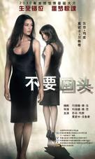 Ne te retourne pas - Chinese Movie Poster (xs thumbnail)