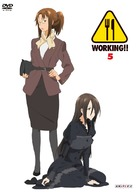 """""""Working!!"""" - Japanese Movie Cover (xs thumbnail)"""