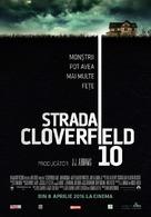 10 Cloverfield Lane - Romanian Movie Poster (xs thumbnail)