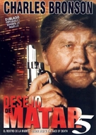 Death Wish V: The Face of Death - Brazilian DVD cover (xs thumbnail)