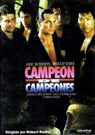 Best of the Best - Spanish DVD cover (xs thumbnail)