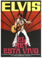 Elvis - Spanish Movie Poster (xs thumbnail)
