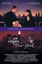 Un divan à New York - Movie Poster (xs thumbnail)