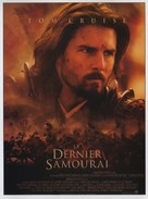 The Last Samurai - French Movie Poster (xs thumbnail)