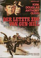 Last Train from Gun Hill - German Movie Poster (xs thumbnail)