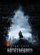 Star Trek Into Darkness - Hungarian Movie Poster (xs thumbnail)