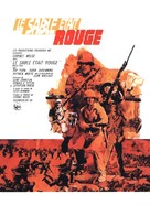 Beach Red - French Movie Poster (xs thumbnail)