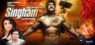 Singham - Indian Movie Poster (xs thumbnail)
