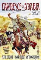 Lawrence of Arabia - Brazilian DVD cover (xs thumbnail)
