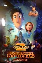 Cloudy with a Chance of Meatballs 2 - poster (xs thumbnail)