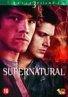 """Supernatural"" - Dutch Movie Cover (xs thumbnail)"