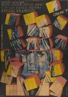 Kramer vs. Kramer - Polish Movie Poster (xs thumbnail)