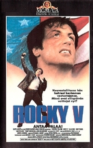Rocky V - Finnish VHS movie cover (xs thumbnail)