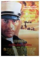 Legionnaire - Thai Movie Poster (xs thumbnail)