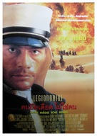 Legionnaire - Thai Movie Poster (xs thumbnail)